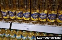 Подсолнечное масло в Москве