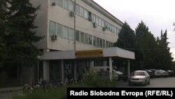 Болницата во Прилеп
