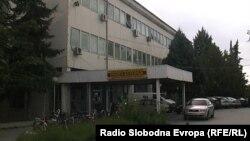 Болницата во Прилеп.