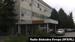 Болница во Прилеп.