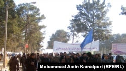 An estimated 500 protesters gathered in Herat to show their displeasure over the Iranian blockade.