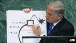 بنیامین نتانیاهو در مجمع عمومی سازمان ملل، تابستان گذشته