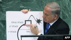 بنیامین نتانیاهو نخست وزیر اسرائیل در مجمع عمومی سازمان ملل متحد
