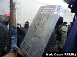 Трофейный щит одного из защитников баррикад