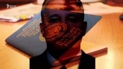 Кыргыз паспортун кыйырга тараткан «кыраандар»