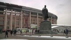 Проверка готовности московских стадионов к Чемпионату мира по футболу 2018 года