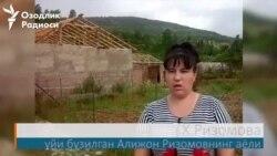 Х.Ризомова уйи бузилиши ҳақида