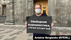 Журналіста «Медіазони» Олександра Горохова затримали першим, майже відразу ж після того, як він розгорнув плакат «Вільна журналістика, а не ось це ось все»