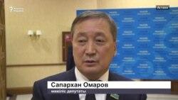 Алмазбек Атамбаевтың сөзіне қазақ депутаттарының пікірі