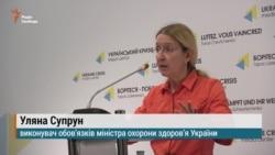 Уляна Супрун: на закупівлях ліків у 2015 році зекономили майже 800 мільйонів гривень