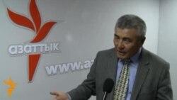 """""""Коррупция бийликтин аброюн кетирүүдө"""""""