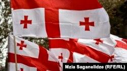 Flags of Georgia. Flag of Georgia.