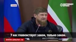 """Вырезанный кусок из речи Кадырова, где он предлагает расстреливать """"нарушителей покоя"""""""