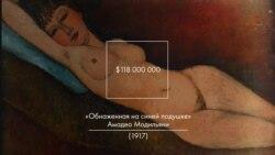 """Прощай, """"маленький Лувр"""". Российский миллиардер распродает арт-коллекцию, чтобы расплатиться с бывшей женой"""
