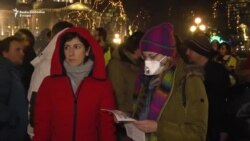 Protest sa maskama