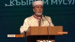 Російський Курултай у Криму