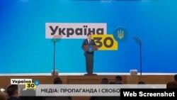 Президент Владимир Зеленский. Киев, 9-март 2021-жыл