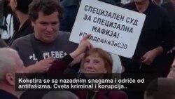 Demokratija - istrošena reč na Balkanu