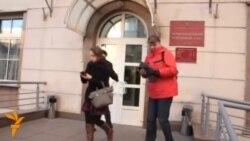 Суд у Москві переніс розгляд позовів правозахисних організацій до прокуратури