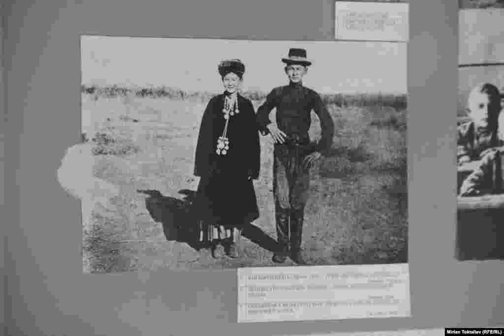 Дети богатых кыргызов. Фото начало XX века.