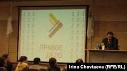 """""""Правое дело"""" готово к участию в выборах. 20 сентября 2011 года."""