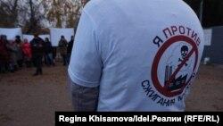 Казанда чүп яндыру заводына каршы протест