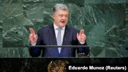 Президент України Петро Порошенко на трибуні Генеральної асамблеї ООН, вересень 2018 року