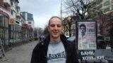 Калининградский анархист Вячеслав Лукичев