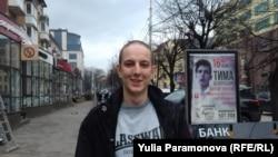 Калининградского анархиста Вячеслава Лукичева приговорили к штрафу в 300 тысяч за оправдание терроризма