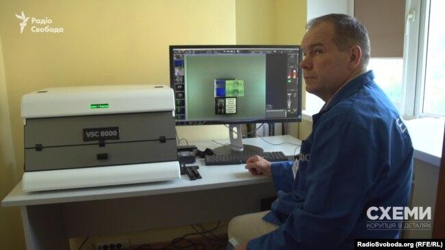 Сергій Науменко підтверджує, що пачку з підробленою акцизкою виготовили у Жовтих Водах