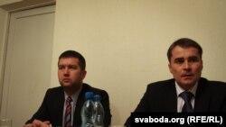 Ян Гамачак і Давід Вадражка