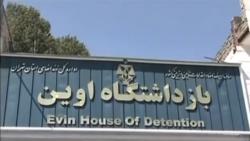 نگرانی در مورد وضعیت سه زندانی پس از اعتصاب غذا