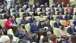 Парламент конституциялық реформаны мақұлдады
