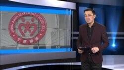 Жаһан жаңалықтары 20.11.2014