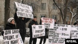 Алматӣ, 21-уми феврали соли 2009