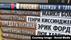 Книги видавництва «Алгоритм», що випущені у рамках серії «Проект «Путін»