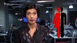 """""""თავისუფლების #კითხვები"""": რა ვიცით საქართველოში განქორწინების სტატისტიკაზე?"""