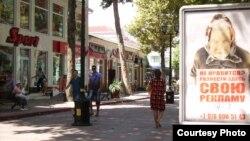 Реклама в Керчи
