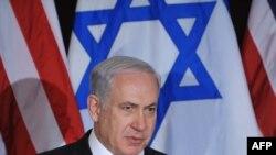 ისრაელის პრემიერ-მინისტრი ბენიამინ ნეთანიაჰუ