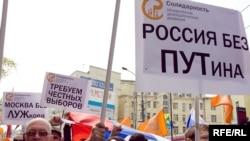 """Первомайское шествие движения """"Солидарнсть"""" в Москве"""