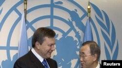 Віктор Янукович та Генеральний секретар ООН Пан Ґі Мун, Нью-Йорк, 22 вересня 2010 року