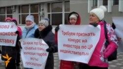 """Власти нас не замечают"""