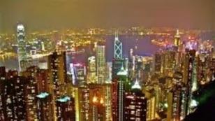 Атлас мира: Гонконг на глазу Пекина