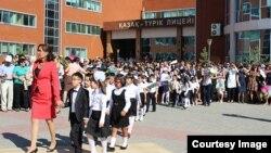 Astanada türk liseyi