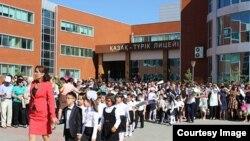 Казахско-турецкий лицей в Астане. Иллюстративное фото.