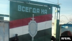 """Always on Guard"" at Tajikistan's prisons -- but not this time."
