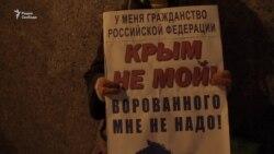 """""""Крым не мой!"""" Пикеты в Петербурге"""