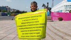 """""""Назарбаев 114 хатыма жауап бермеді"""". Тұрғын сотталған ұлының ісін қайта тергеткісі келеді"""