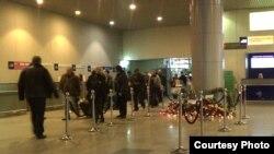 Mjesto bombaškog napada na moskovskom aerodromu Domodedovo, 2011.