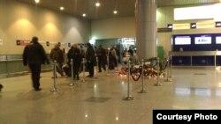 """Аэропорт """"Домодедово"""" - после теракта"""